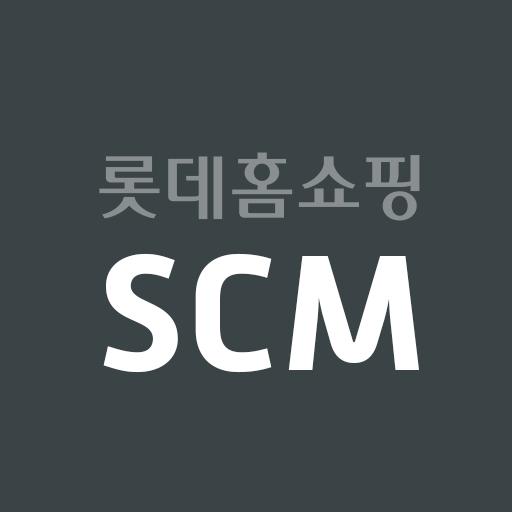 롯데홈쇼핑 SCM
