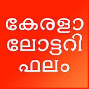 App Kerala Lottery Daily Results APK for Windows Phone