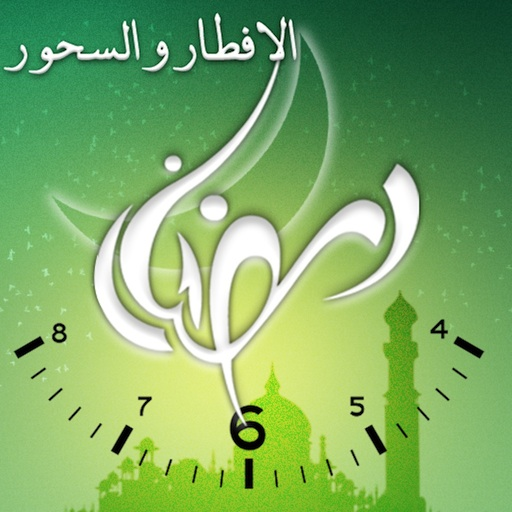 Ramadan Times - Apps on Google Play