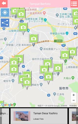 Fuefuki Navi 1.0.6 Windows u7528 7