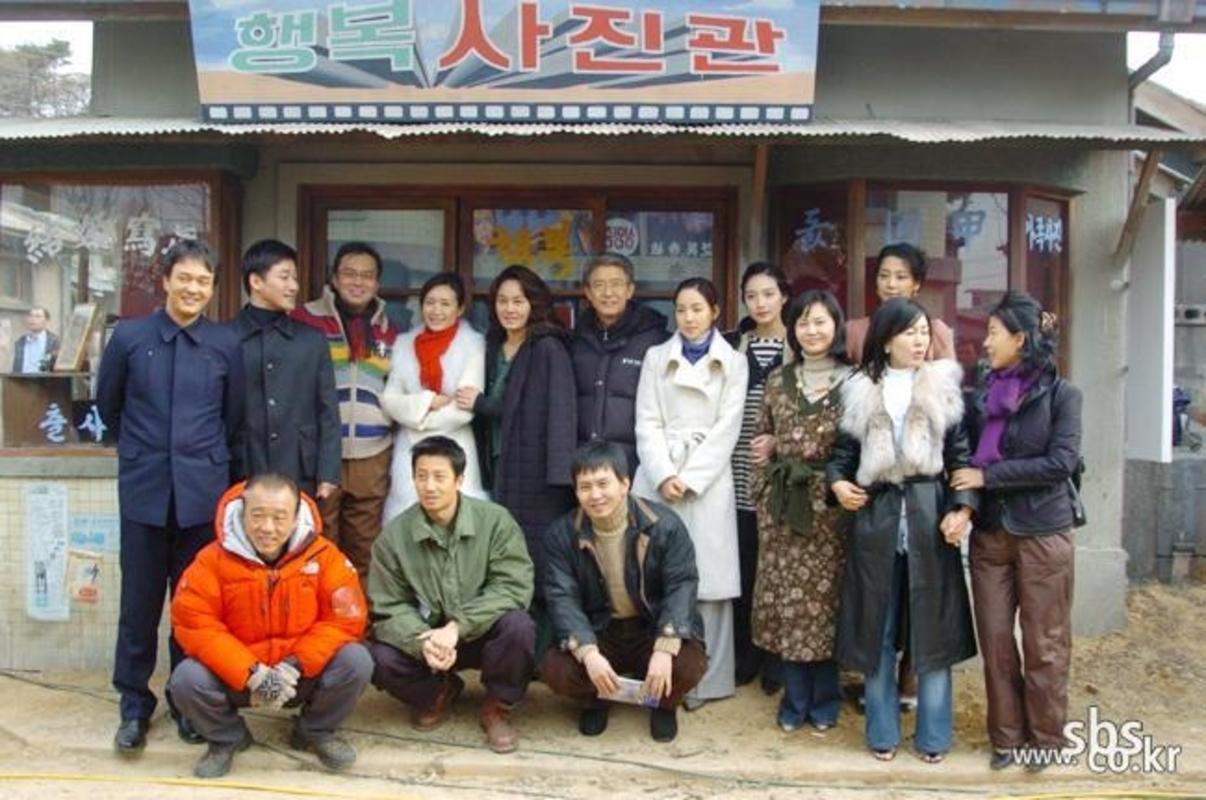 Drama Baker King Kim Tak Goo