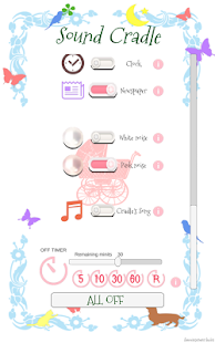 Sound Cradle :Baby Sleep Sound- screenshot thumbnail