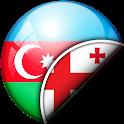 Azerbaijani-Georgian Translator icon