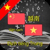 Tải Dịch tiếng Trung APK