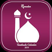 Ramadan Calendar Tamil Nadu 2018