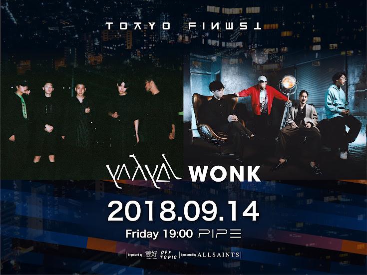 [迷迷演唱會] 潮潮的!日團 yahyel X WONK 9/14台北『TOKYO FINEST』登場