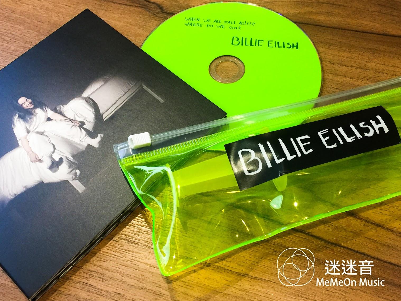 【迷編聽聽】 怪奇比莉 Billie Eilish 首張專輯《WHEN WE ALL FALL ASLEEP, WHERE DO WE GO?(當我們睡了 怪事發生了)》