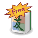 Mahjong and Friends 16 Free icon