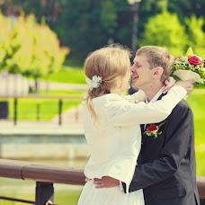 Wedding photographer Valeriy Nazarkin (ForeverStar). Photo of 26.12.2013