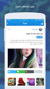 Amino Anime Arabic انمي ومانجا  5