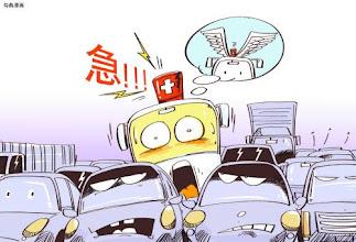 Photo: 勾犇漫画:急