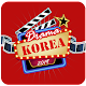 Drama Korea Sub Indonesia 2019 APK