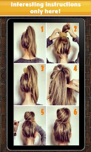 发型创意4