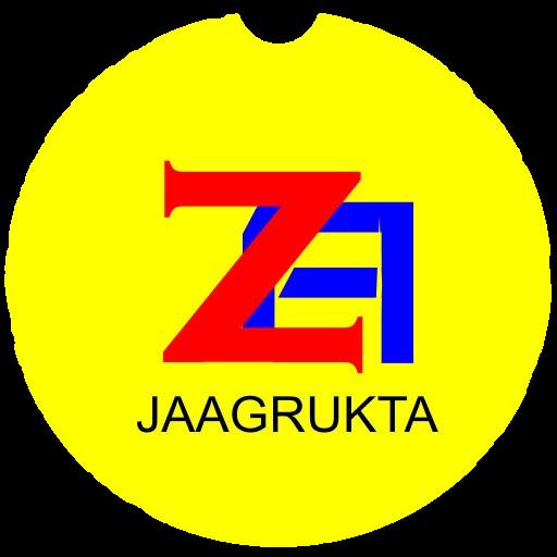 2019 GK in hindi (JAAGRUKTA GK 2019) – Programme op Google Play