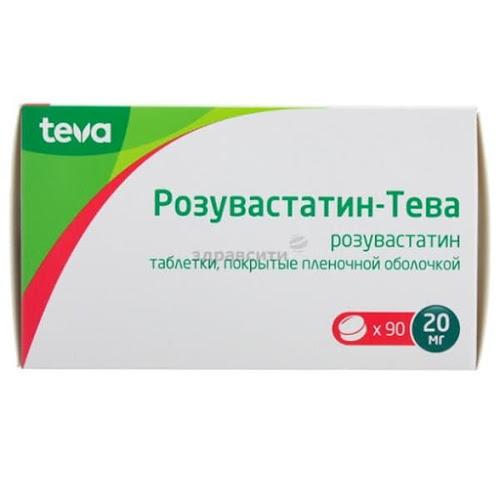 Розувастатин-тева таб. п/о плен. 20мг №90