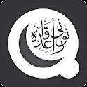 Noorani Qaida - Indian Edition icon