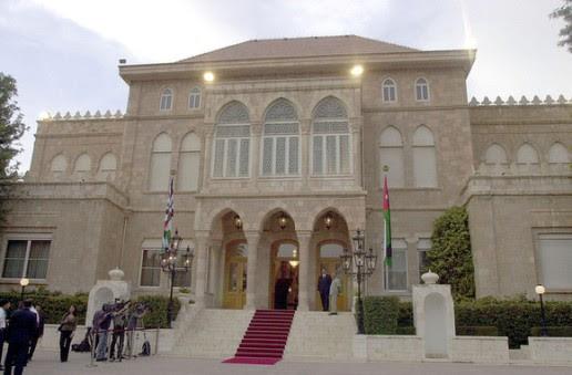 Palácio Raghadan