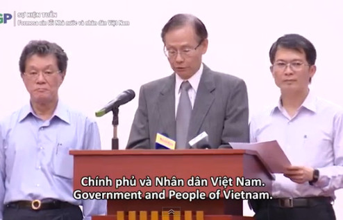 【轉載】台塑越南鋼廠毒水害魚群 鞠躬歉賠160億
