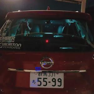 エクストレイル HNT32 20Xハイブリッド4WDのカスタム事例画像 *アクア*さんの2019年10月10日01:17の投稿