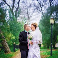 Wedding photographer Dmitriy Bachtub (Phantom1311). Photo of 01.04.2017