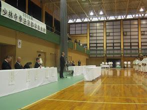 Photo: 2010年度京都学生大会