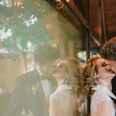 Fotógrafo de bodas Dmitriy Nikonorov (Nikonorovphoto). Foto del 02.05.2017