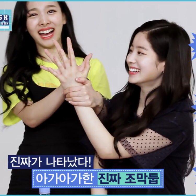 dahyun hand