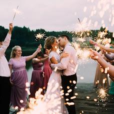 Wedding photographer Aleksey Vasilev (airyphoto). Photo of 11.10.2016