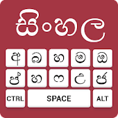Sinhalese keyboard- Easy Sinhala English Typing