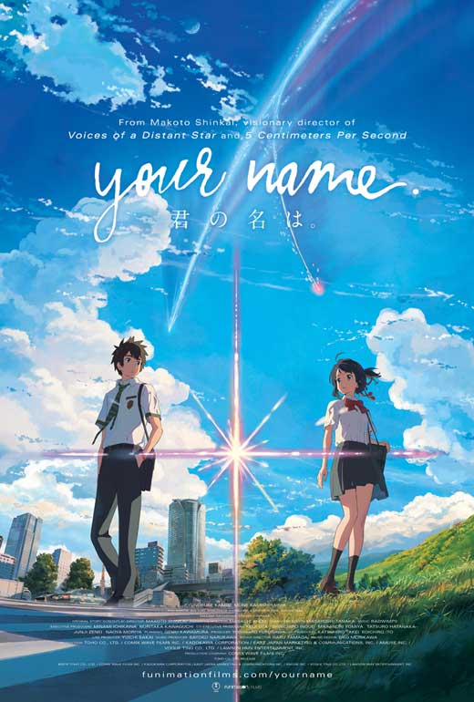 your-name-movie-poster-2016-1020777403