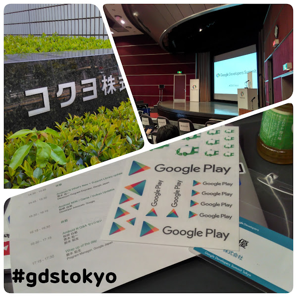 Google Developers Summit Tokyo 2016