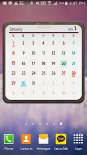 Calendar Widget 2017 Ultimate- screenshot thumbnail