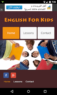 Download English For Kids APK