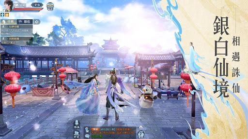 Télécharger gratuit 誅仙 APK MOD 2