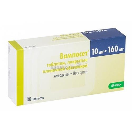 Вамлосет таблетки п.п.о. 10мг+160мг 30 шт.