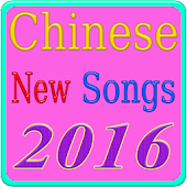 Chinese New Songs