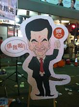 Photo: 狼大人 #七一草泥马节