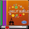 The NIV Study Bible icon