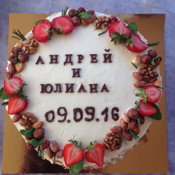 Sweet Shop в Красноярске
