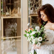 Wedding photographer Alena Kush (akuvsh). Photo of 29.01.2018