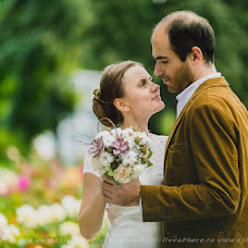Wedding photographer Tatyana Civileva (Ladyss). Photo of 27.08.2015