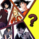 Anime Quiz!: Guess The Character