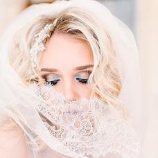 Wedding photographer Elina Guseva (elinka). Photo of 13.05.2016