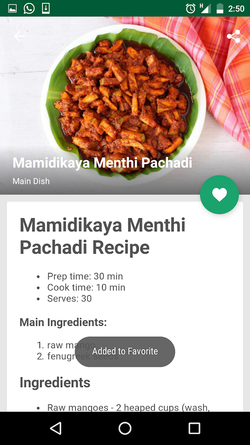 Indian cooking food recipes android apps on google play indian cooking food recipes screenshot forumfinder Images