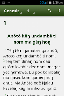 Amamas Bukawa Bible - Bukawa and Tok Pisin - náhled