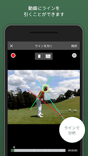 EXILIM Analyzer for GOLF- screenshot thumbnail