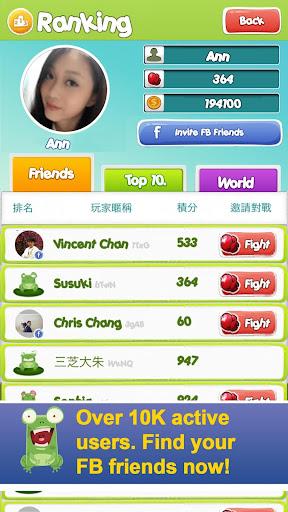 休閒必備免費app推薦|FrogU - Frog Battle Games !線上免付費app下載|3C達人阿輝的APP
