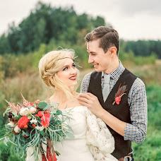 Wedding photographer Vitaliy Galichanskiy (galichanskiifil). Photo of 22.05.2016