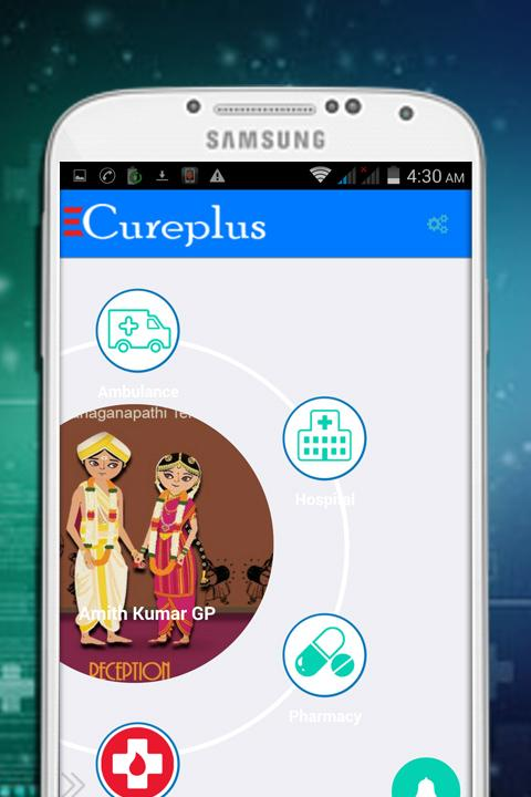 Cureplus- screenshot