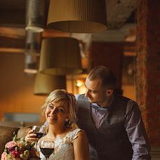 Wedding photographer Vyacheslav Krupin (Kru-S). Photo of 10.10.2018